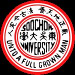 Soochow_University_Logo
